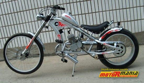 rower ala chopper
