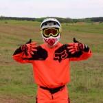 Test ubran Fox 180 Race 2
