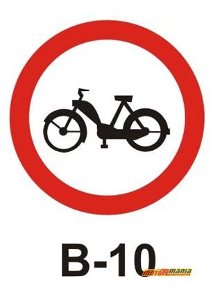 znak b10