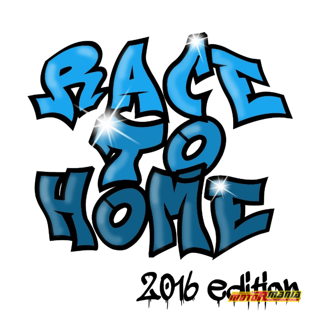 Race to home logos