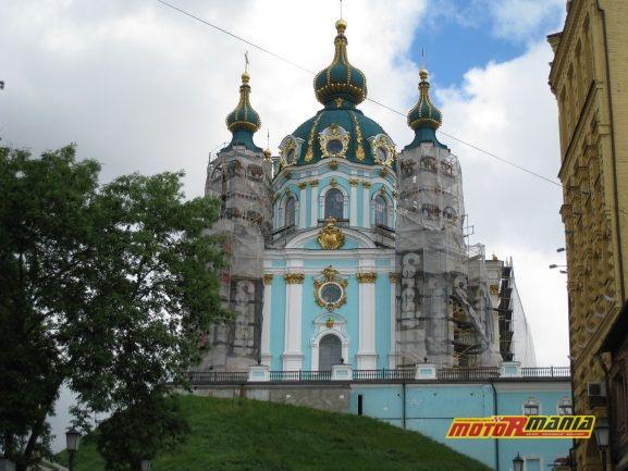 (12) Czarnobyl Tour 2016 na Hayabusie