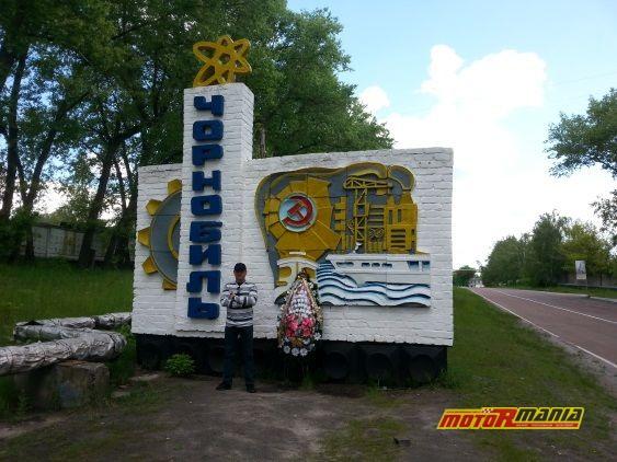 (14) Czarnobyl Tour 2016 na Hayabusie
