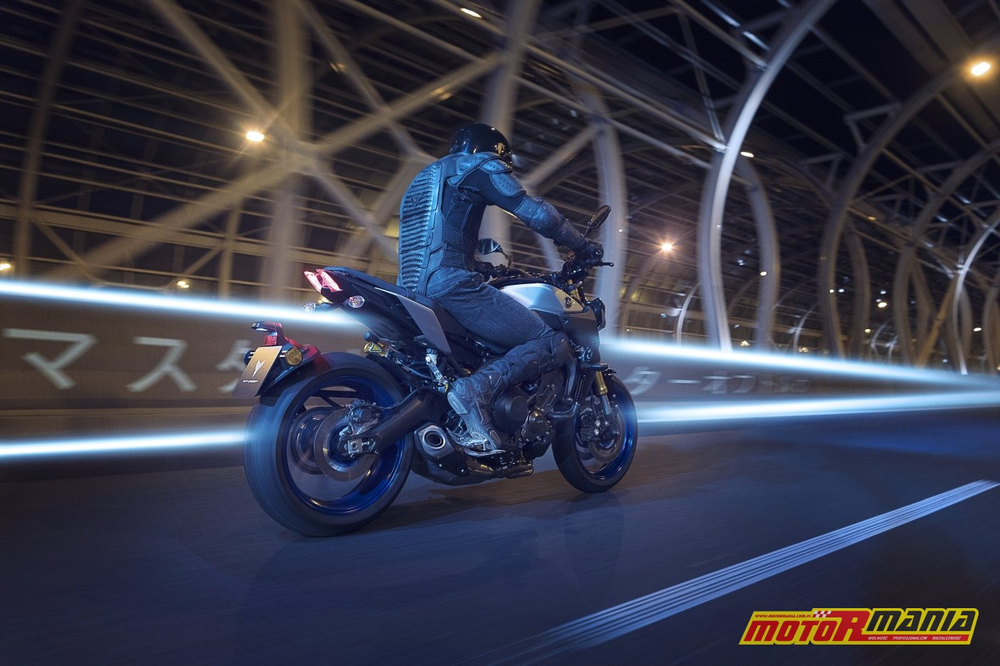 Yamaha MT-09 SP 2018 (4)