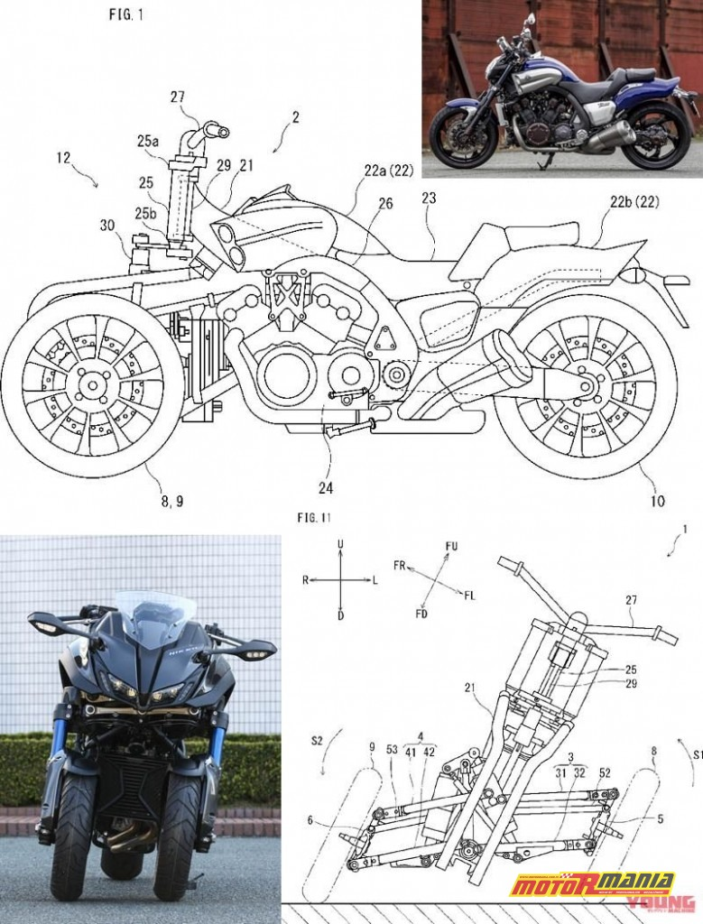 Vmax trzykołowy Yamaha LMW (5)