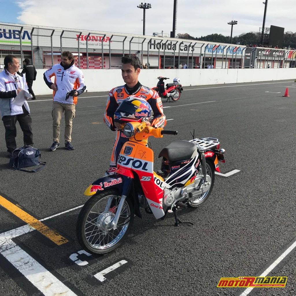 Dani Pedrosa wyścig CUB