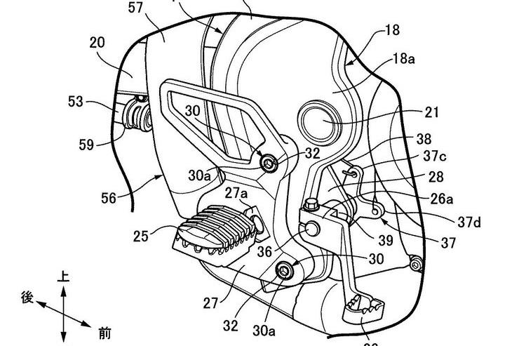 Honda retro scrambler patent 2