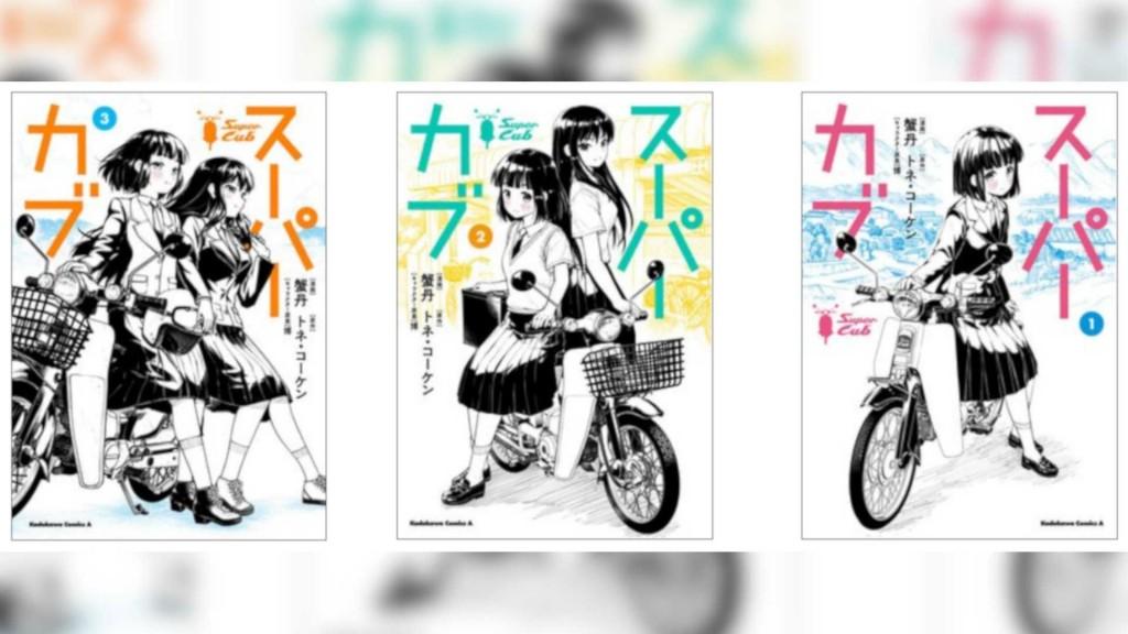 super-cub-manga 4